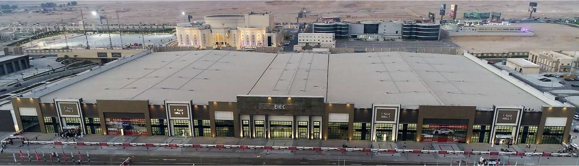Expo Stand Egitto : Sahara home